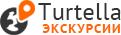 Turtella - ЭКСКУРСИИ